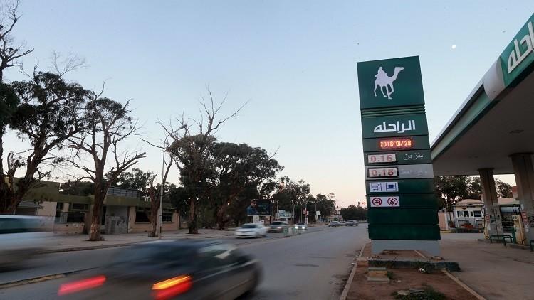 الأمم المتحدة تحث الليبيين على زيادة إنتاج النفط