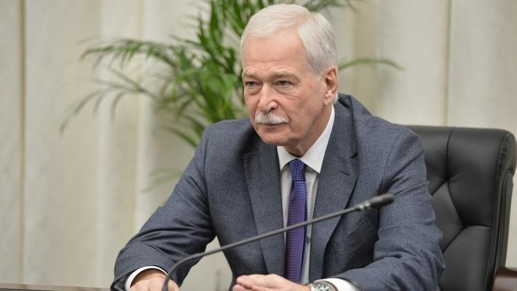 مجموعة الاتصال تقترح 10 مناطق آمنة في دونباس