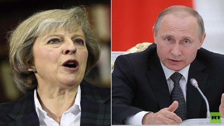 بوتين يبرق لماي مهنئا بمنصبها الجديد