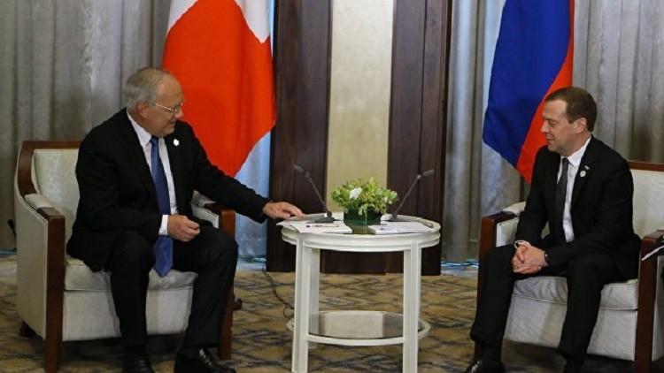 إنشاء منطقة تجارة حرة بين روسيا ودول أوروبية