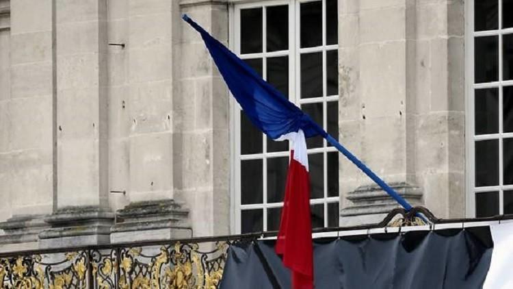 حداد وطني في فرنسا