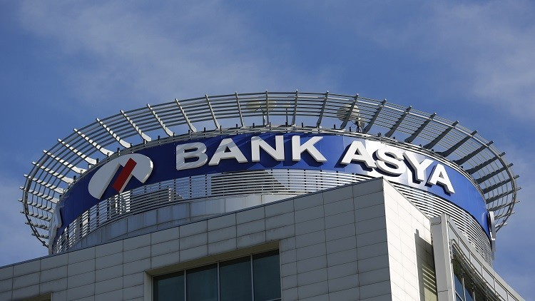تركيا تعلق أنشطة بنك