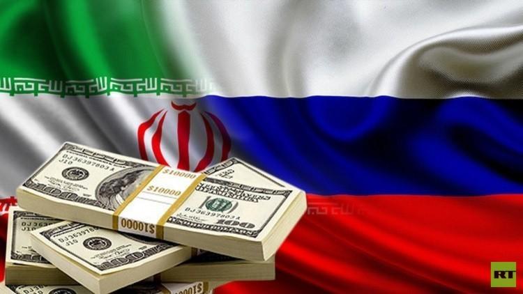 روسيا تمنح إيران قرضا بقيمة 2.2 مليار يورو