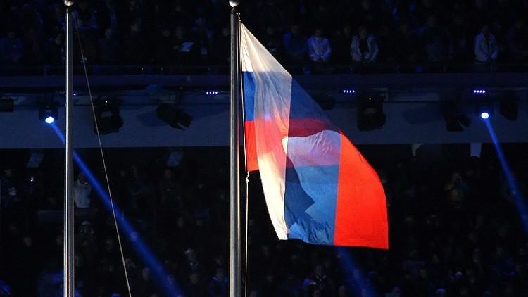 اللجنة الأولمبية تؤجل إعلان قرار إمكانية استبعاد الفريق الروسي من ريو