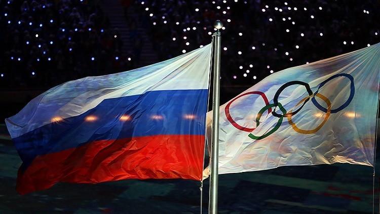 اللجنة الأولمبية الدولية قد تتخذ قرارا بإبعاد الرياضيين الروس عن أولمبياد ريو