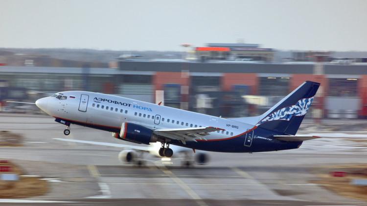 مصر تدعو خبراء روس للتأكد من أمن مطاراتها