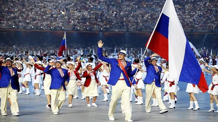 روسيا تعلن عن بعثتها إلى أولمبياد ريو وتؤكد عدم المقاطعة