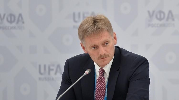 بيسكوف: تعزيز الروبل يتطلب