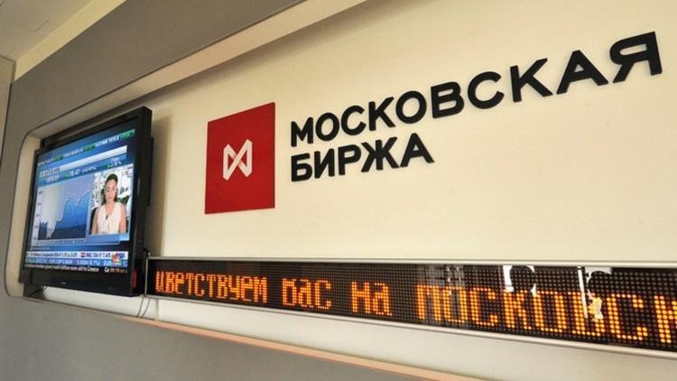 البورصات الروسية تفتتح تداولاتها مرتفعة