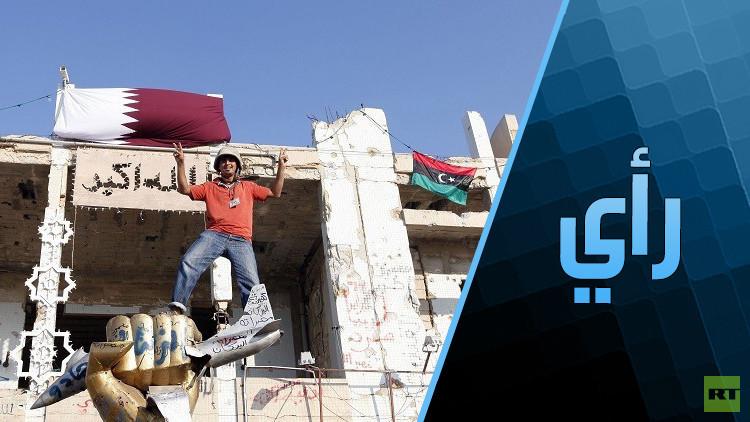 فرنسا وقطر واحتمالات الصدام في ليبيا!