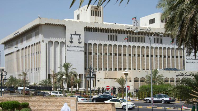 الكويت.. تأييد إعدام المتهم بالتخابر مع إيران
