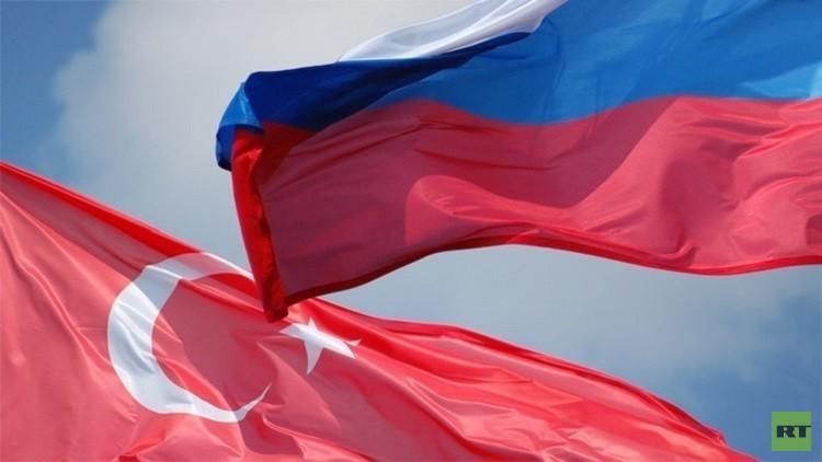 موسكو تستأنف التعاون الاقتصادي-التجاري مع أنقرة