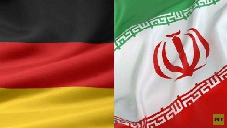 علما إيران وألمانيا