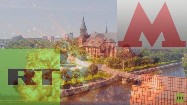 تقرير ينصح بولندا بمهاجمة كالينينغراد وRT ومترو موسكو