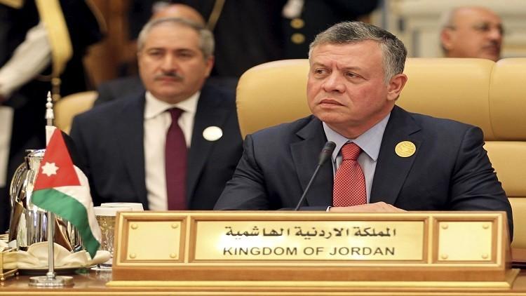 العاهل الأردني يتغيب عن القمة العربية في نواكشوط