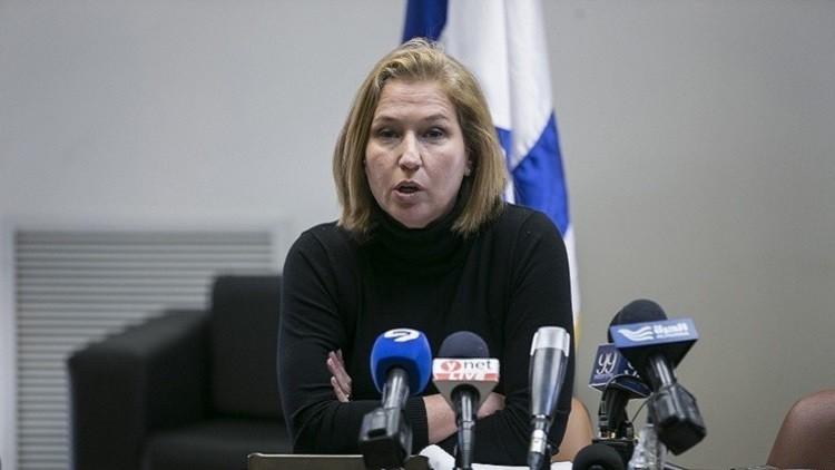 ليفني: دول في المنطقة تسعى للتحالف مع إسرائيل