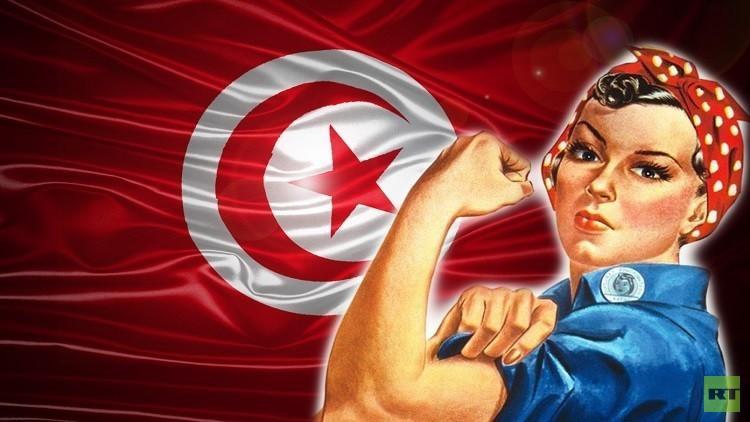 تونس.. السجن عاما لكل من  يضايق امرأة!