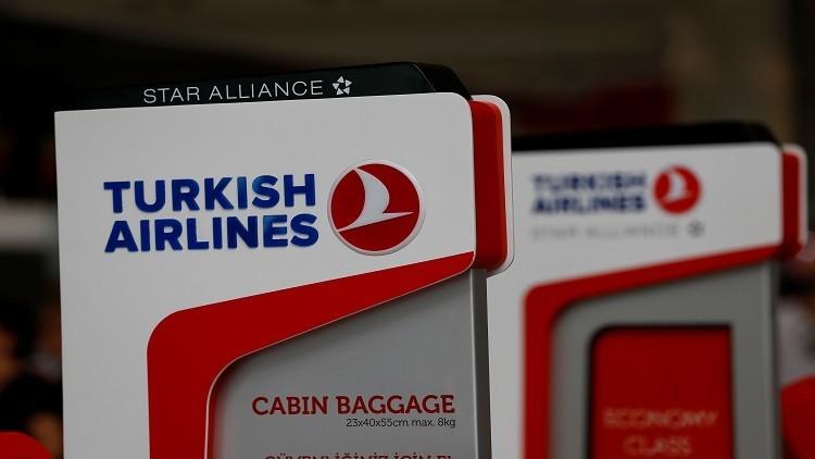 الخطوط التركية تسرح موظفين بعد محاولة الانقلاب