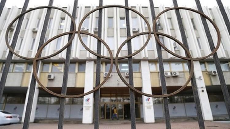 روسيا تنظم أولمبياد موازي لبطولة ألعاب القوى