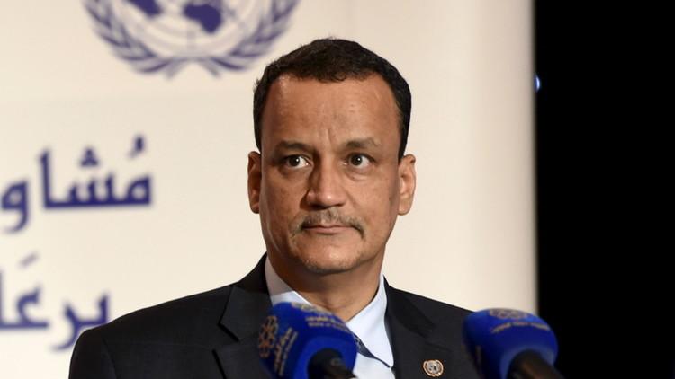 الأمم المتحدة: إنشاء الحوثيين وحزب صالح