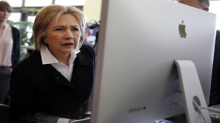 هجوم إلكتروني جديد على مقر كلينتون الانتخابي
