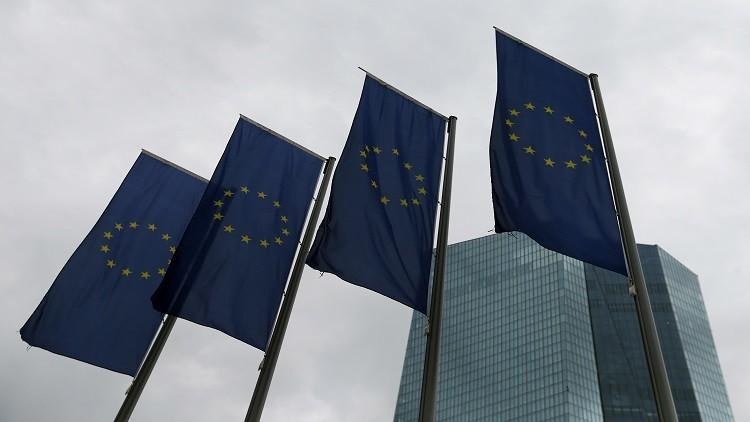 النمو الاقتصادي يتباطأ في منطقة اليورو