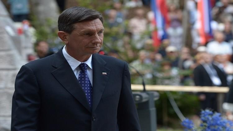 سلوفينيا تدعو لإطلاق حوار لمكافحة الإرهاب