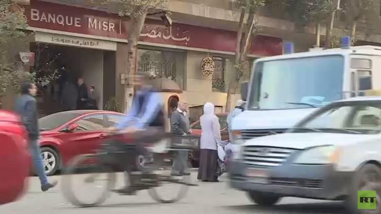 القاهرة: لا شروط لصندوق النقد لحصولنا على القرض