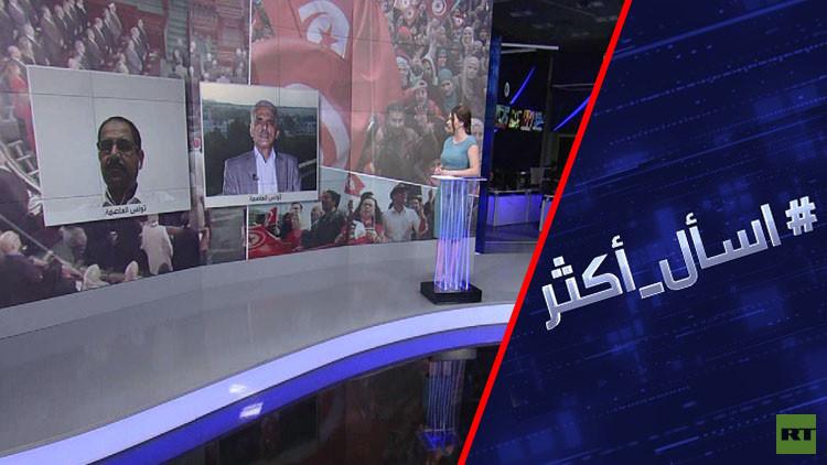 تونس.. ماذا بعد حجب الثقة عن الحكومة؟