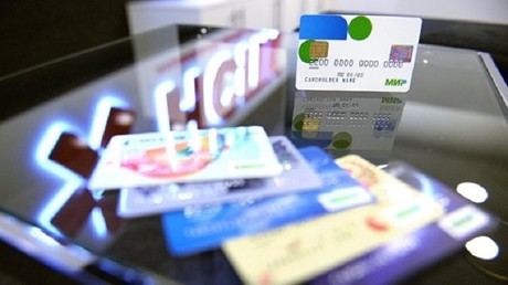 """البطاقة المصرفية الروسية """"مير"""""""