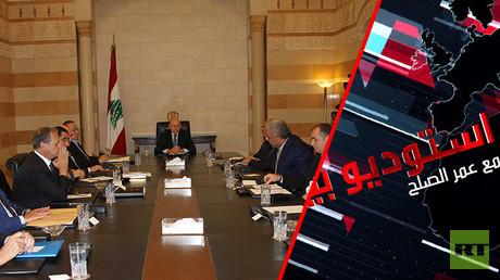 أستوديو بيروت