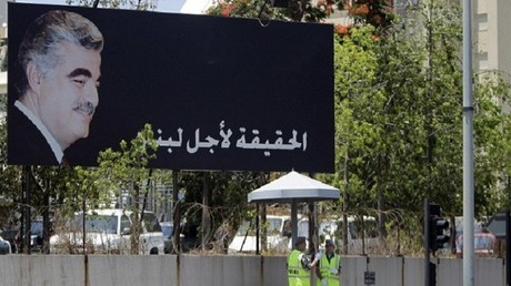 المحكمة الخاصة بلبنان توقف محاكمة مسؤول في حزب الله