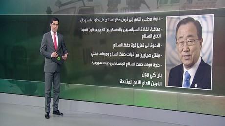 36 ألف نازح جراء المواجهات بجنوب السودان