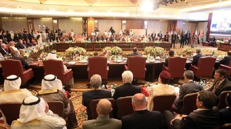 القمة العربية - أرشيف