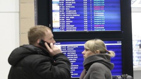 قطر تشتري حصة في مطار سان بطرسبورغ الروسي