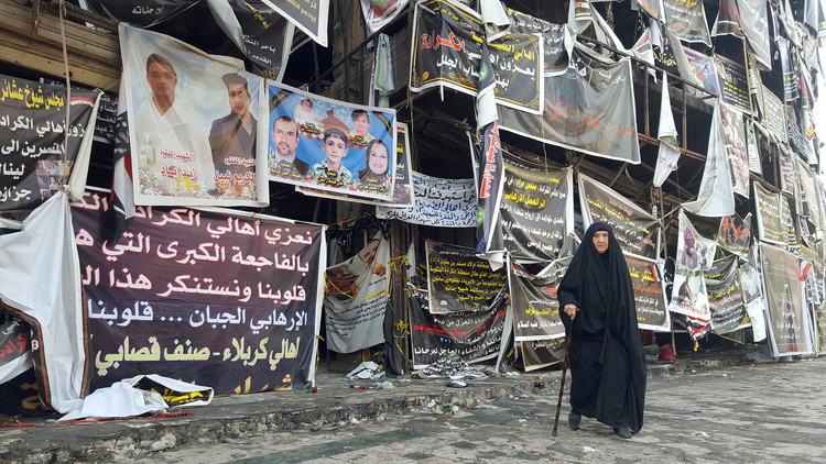 ارتفاع حصيلة ضحايا تفجير الكرادة إلى 324