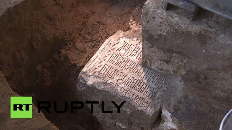 حفريات في الكرملين تكشف عن آثار من القرن الـ 14