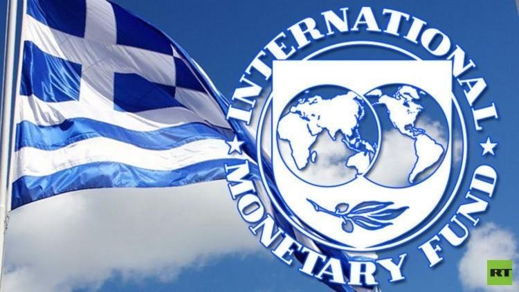 اليونان يضع صندوق النقد الدولي في مأزق