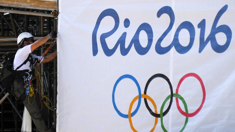دورة ألعاب أولمبية خطرة على الحياة