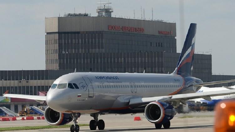 وزارة النقل الروسية تصوغ اتفاقية حول أمن الطيران مع مصر