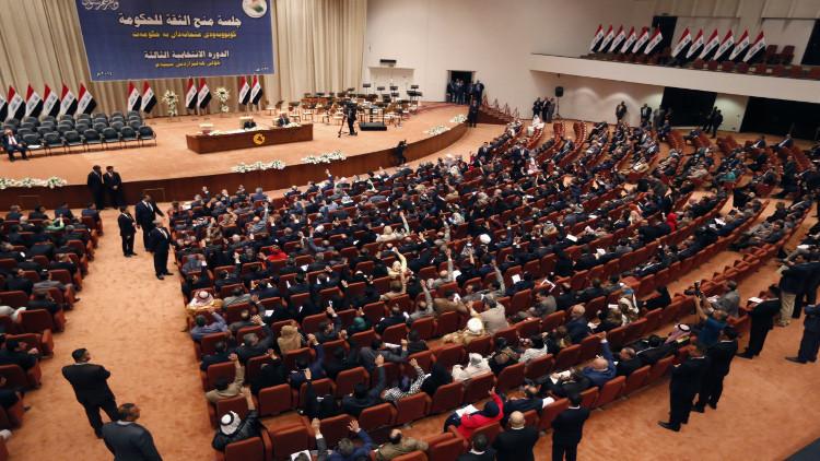 بغداد: حظر سفر المسؤولين هو إجراء مؤقت لمنع ضرر أكبر