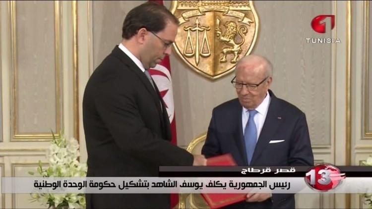 تكليف يوسف الشاهد بتشكيل حكومة تونسية
