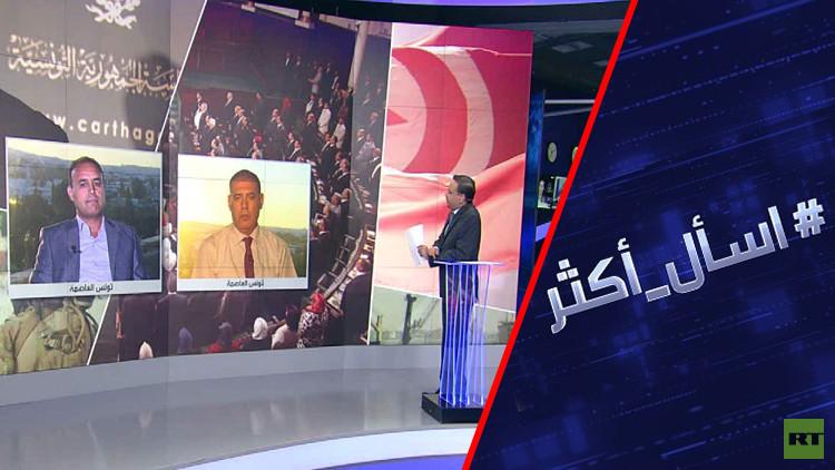 حكومة الشاهد في تونس.. خيار أم اختبار؟