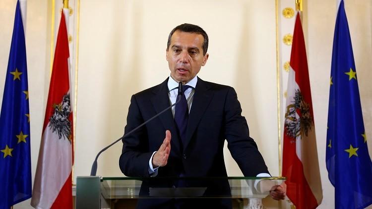 النمسا تخطط للانسحاب من محادثات عضوية تركيا