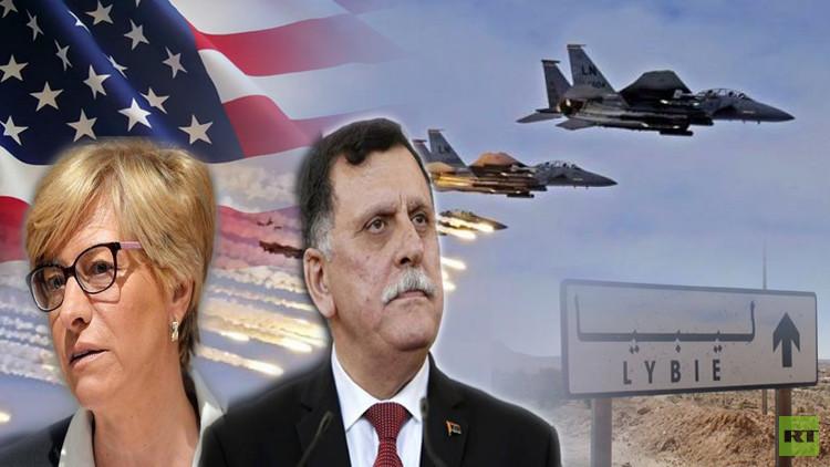 إيطاليا تدعم العملية الأمريكية في سرت والبرلمان الليبي يستنكر