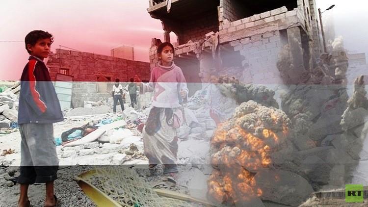 التحالف يعوّض.. وتقرير يتهم طرفي النزاع في اليمن بانتهاكات