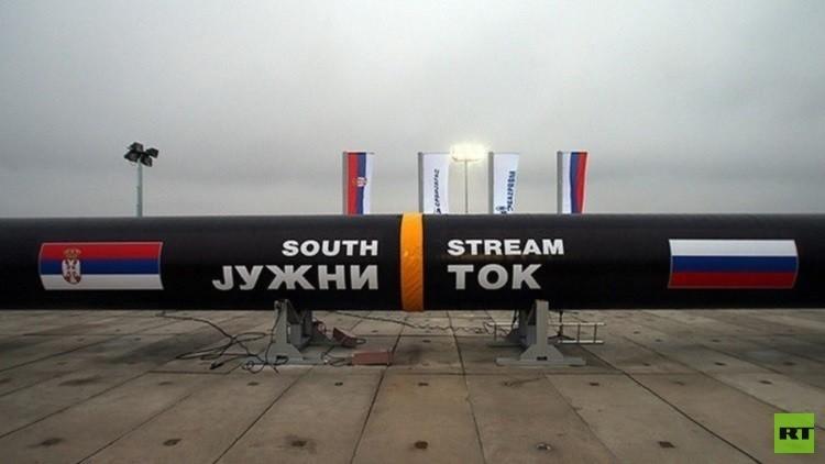 المفوضية الأوروبية تقر توريد الغاز الروسي إلى بلغاريا