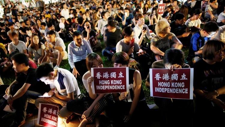 أول تظاهرة في هونغ كونغ تطالب بالاستقلال