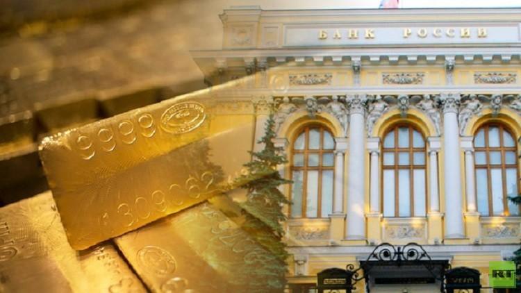 الاحتياطات الدولية الروسية تبلغ أعلى ذروة منذ 2014