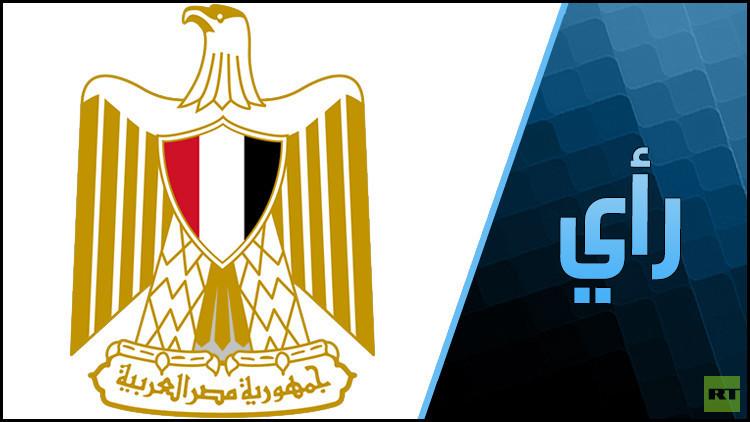 رئيس وزراء مصر المقبل